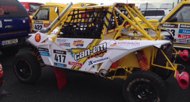 2512can-am