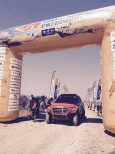 The finish of the opening stage of the China Silk Road Rally