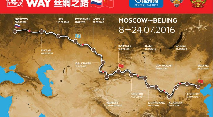 Moscow - Beijing : 10 000 reasons to be excited !
