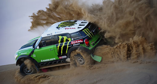 Monster Energy X Raid To Take Four Cars To Morocco Rallyraid Net